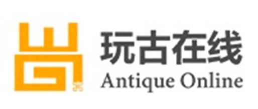 北京玩古网络科技有限公司
